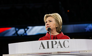 Former Secretary of State Hillary Clinton addressing the AIPAC conference in Washington D.C. on March 21, 2016. (Photo credit: AIPAC)