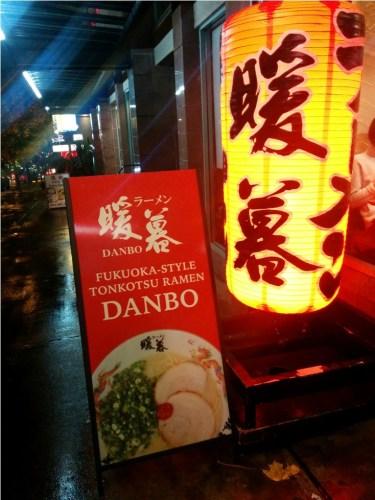Ramen Danbo