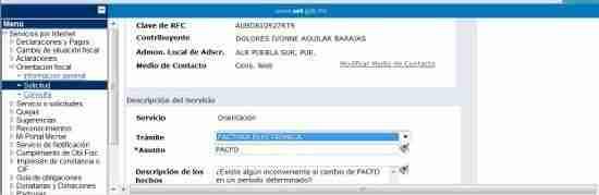 solicitud aclaracion SAT thumb Problemas con la Facturación Electronica del SAT   Levantar una Queja por el Servicio