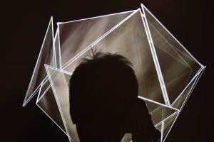 TESSELL - interactive installation Paweł Janicki & WROcenter Group
