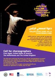 CDN-2014_Call_for_Choreographers