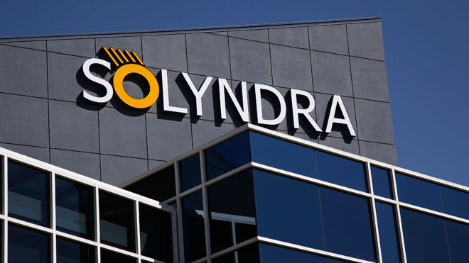 Solyndra-Headquarters