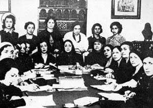 Huda Shaarawi meeting with women from various Arab countries at the Egyptian Feminist Union