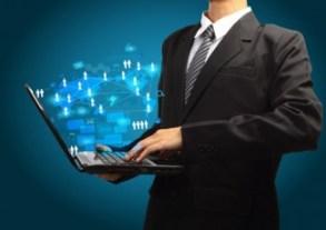 businessman holding laptop-internet connections