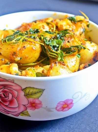 Aloo methi recipe | how to make methi aloo recipe
