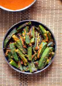 Crispy okra fry recipe| Okra fry with gram flour recipe | Besanwali bhindi recipe