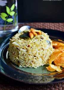 Vangi bath recipe | Spicy eggplant rice recipe