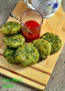 Hara bhara kabab recipe   how to make hara bhara kabab