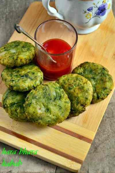 Hara bhara kabab recipe | how to make hara bhara kabab