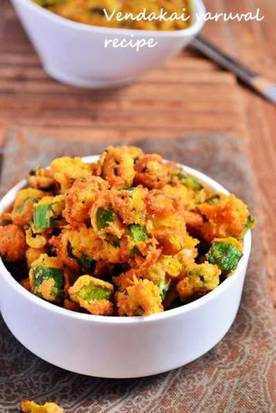 Vendakai varuval recipe, how to make crispy okra fry recipe