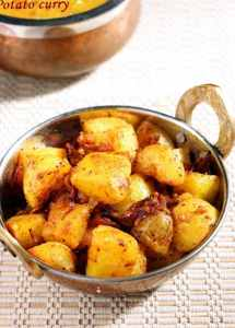Potato curry recipe | How to make potato curry