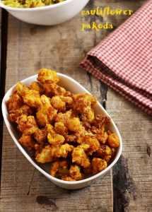 cauliflower fritters recipe, cauliflower pakoda recipe