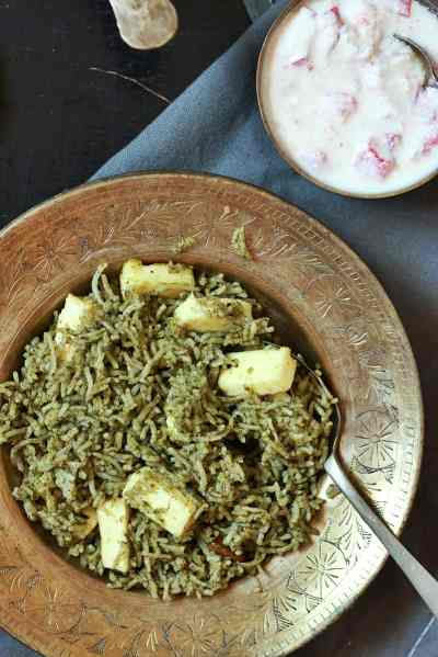 Palak pulao recipe | how to make palak pulao, spinach pulao recipe.