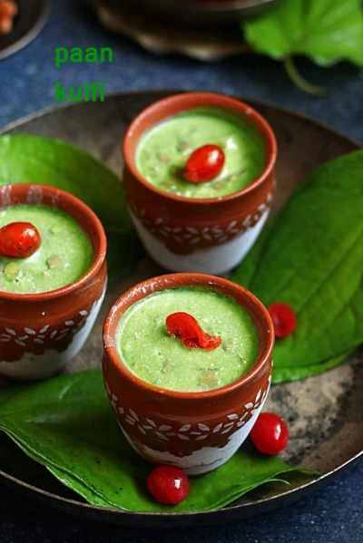 Paan kulfi recipe | Meeta paan kulfi recipe