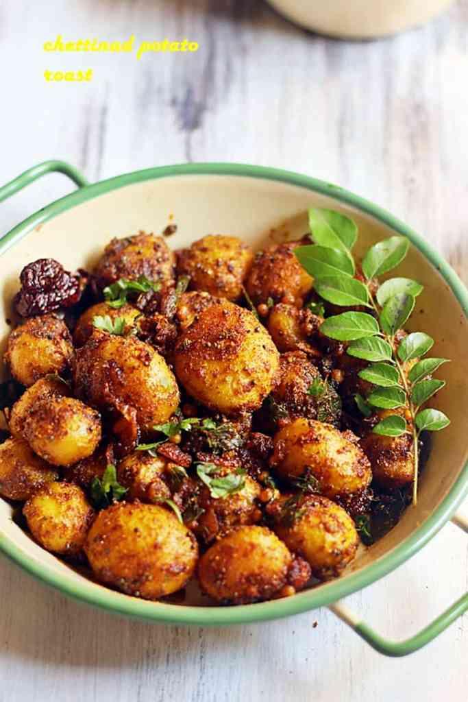 chettinad potato roast recipe a