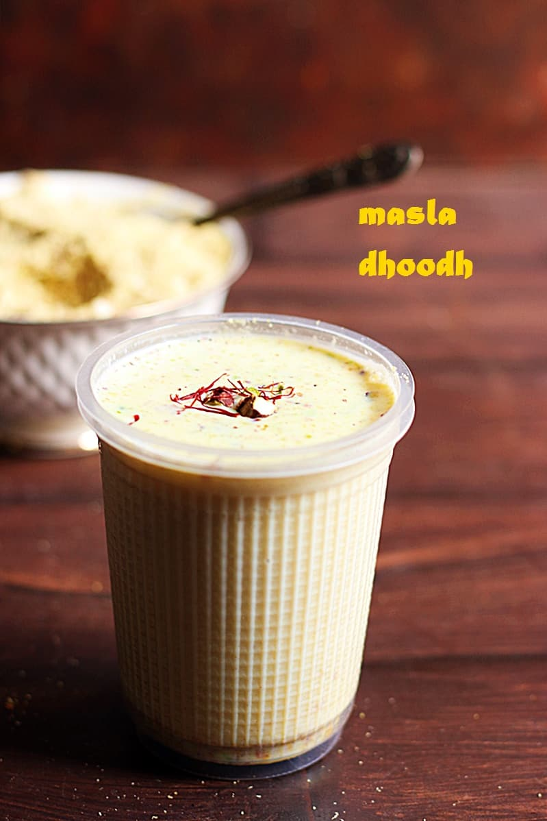 masala milk powder recipe d