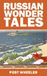 russian-wonder-tales
