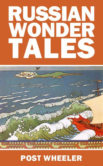 russian-wonder-tales