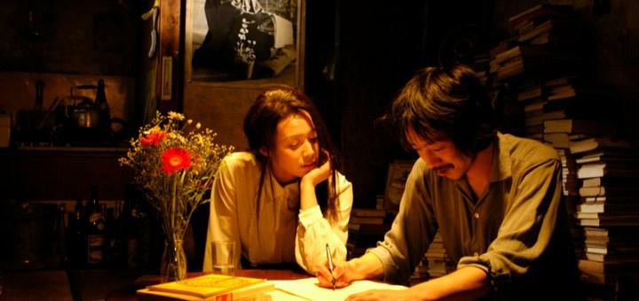 Memories_of_Matsuko_main