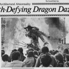 Archies celebrate the age-old tradition of Dragon Day with roaring flames on March 12, 1979.