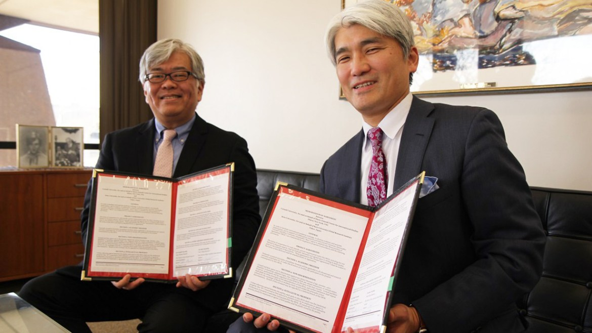 Prof. Hiro Miyazaki and Keigo Komamura of Keio University will be collaborating on cybersecurity research.