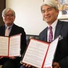 Prof. Hiro Miyazaki and Keigo Komamura of Keio University will be collaborating on cybersecurity research.