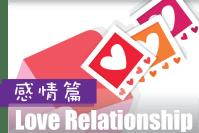 love-sharing-button