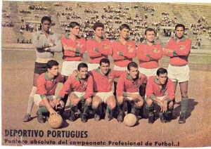 Deportivo Portugues_800x566