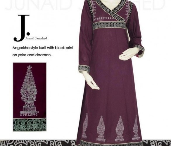 Junaid Jamshed Winter Collection 2012-2013 For Women 001