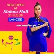 Rang Ja Latest Winter 2012-13 Casual Dresses 002