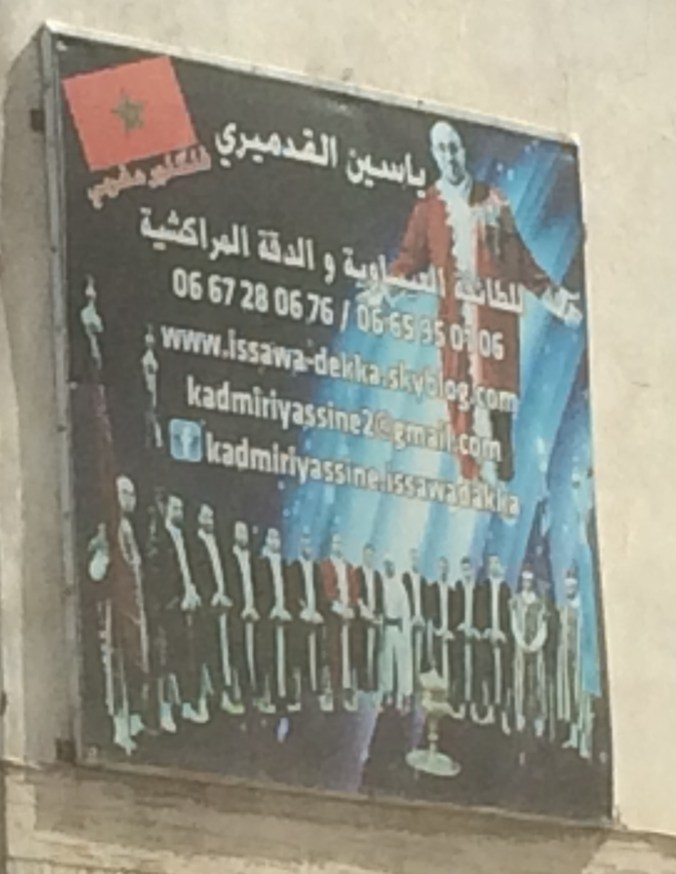 Perhaps this benevolent Arab ascension figure (pictured on a random street sign in the middle of the city) was the force behind the day's sweet serendipity. Who knows?
