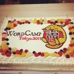 WordCamp Tokyuo 2011