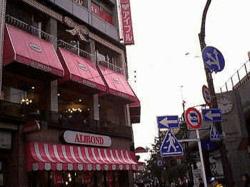 アマンド六本木店