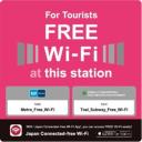 東京メトロ Free Wi-Fi