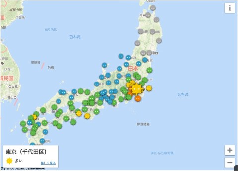 Yahoo!JAPAN 花粉症特集