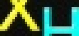 Японская система ухода за кожей лица