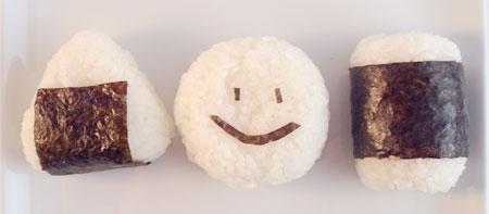 Onigiri - bolinho de arroz japonês