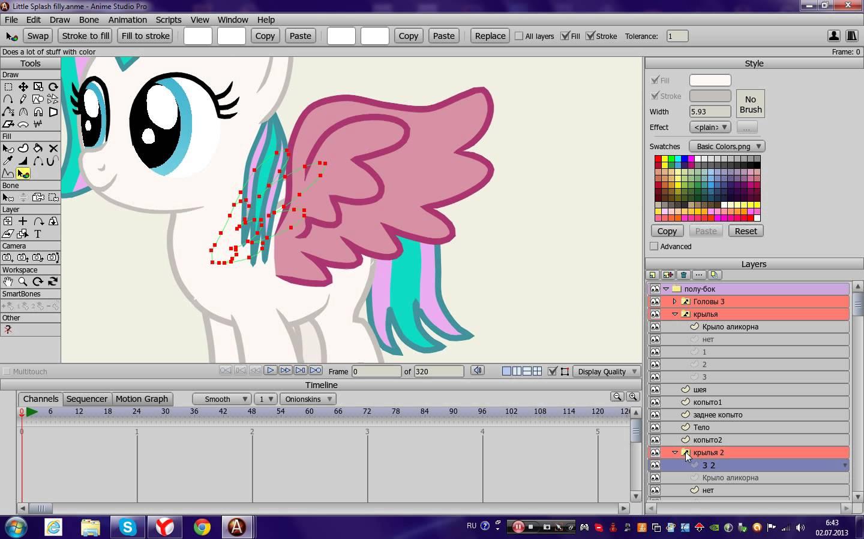 How to download Portrait Professional Studio 10.9.5