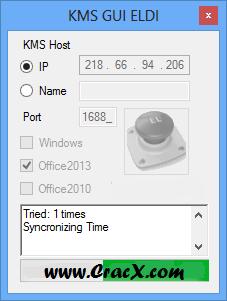 Kmsnano activator v28 windows office full free download - Office 2010 free download for windows 7 ...