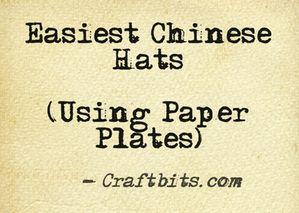DIY Chinese Hat