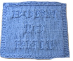 Born To Knit Washcloth