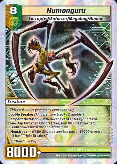 TCG Kaijudo card showing mutated humanoid Humangoru