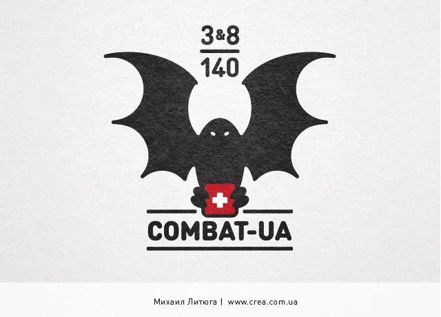Окончательный дизайн логотипа волонтерской группы COMBAT-UA