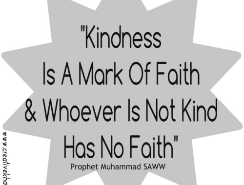 hadees mubarak prophet Muhammad PBUH