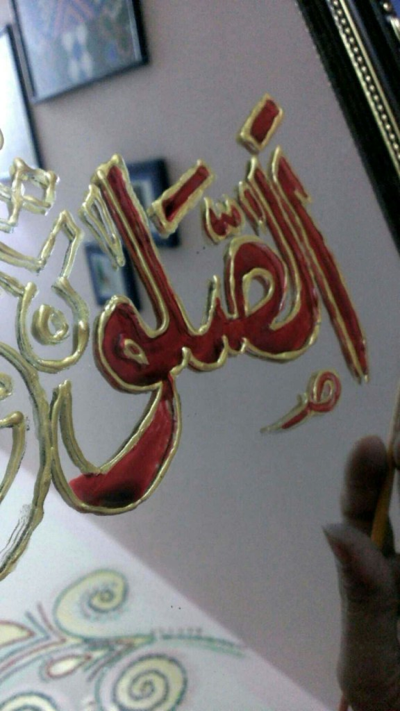how to make islamic calligraphy glass paint creative wall art