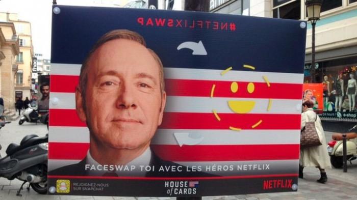 Netflix face swap