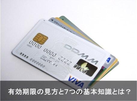 credit yukokigen2