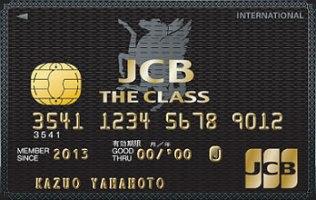 jcbザクラス