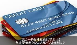 credit-card01