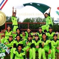Pakistan Women's Cricket Team Win Gold Medal at Asian Games 2014